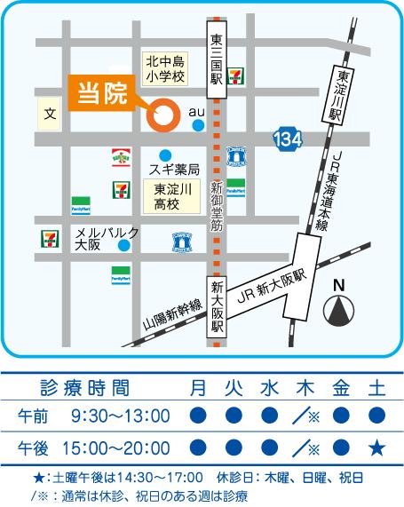 meguro_map